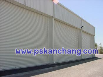 พีเอสการช่าง  pskanchang ติดตั้งประตูม้วนทุกระบบ ระบบมือดึง ระบบรอกโซ่ ระบบมอเตอร์  www.pskanchang.com มั่นใจในคุณภาพพร้อมบริการหลังการขาย ประตูม้วนรังสิต  ประตูม้วนดอนเมือง ประตูม้วนลำลูกกา ประตูม้วนคลอง ประตูม้วนสายไหม ประตูม้วนสะพานใหม่